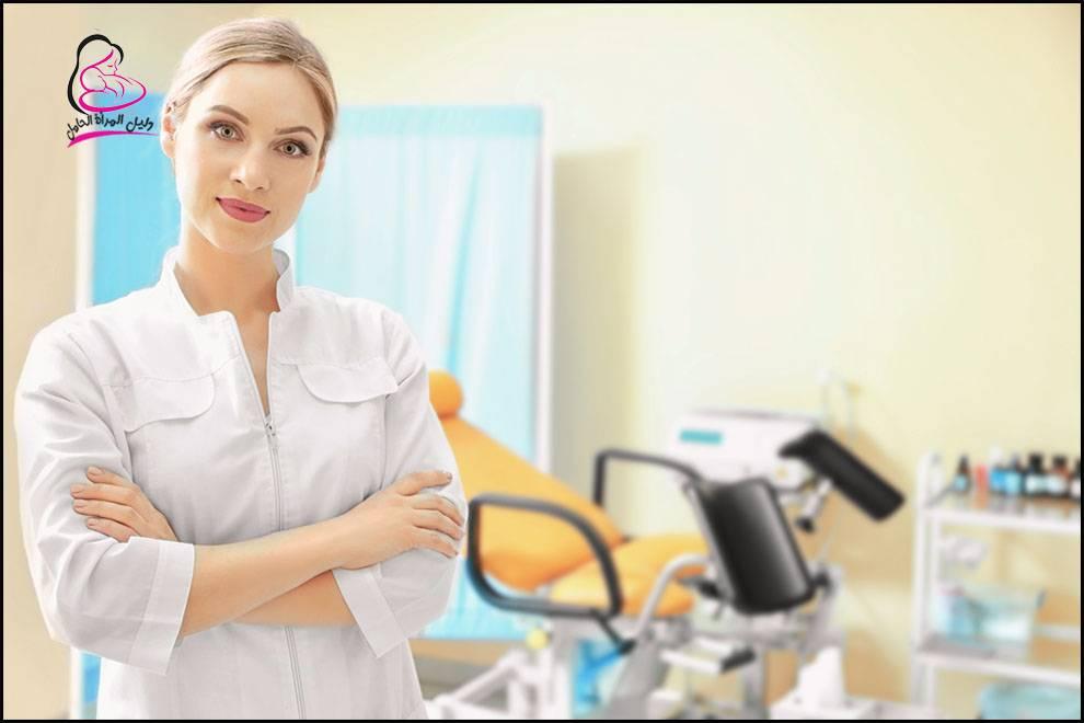 صورة كيف تختارين طبيب مناسب لمتابعة الحمل معه