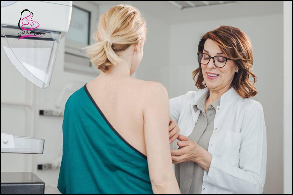 طبيب مناسب لمتابعة الحمل