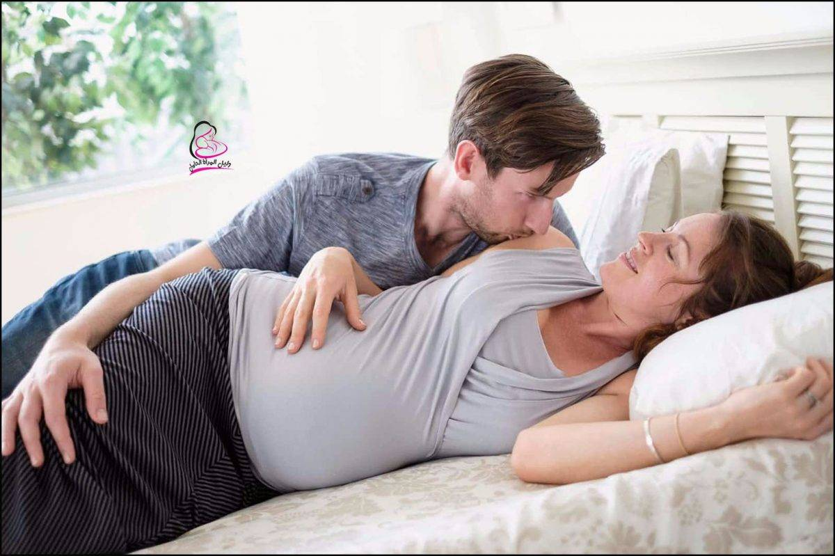 الجماع اثناء الحمل