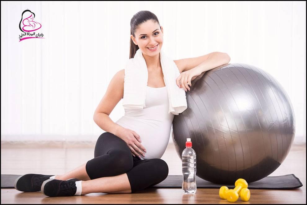 الرياضة اثناء الحمل 1