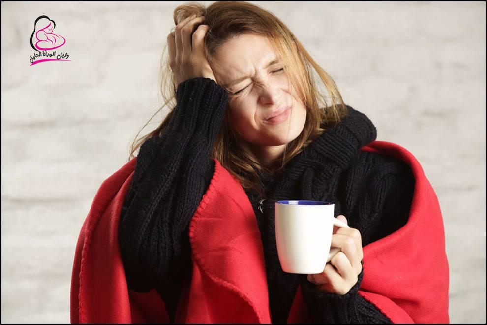 نزلات البرد اثناء الحمل