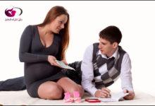 صورة حاسبة الحمل وتحديد موعد الولادة