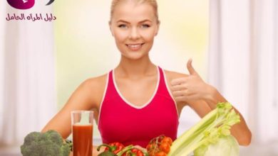 أطعمة ومشروبات قبل الحمل