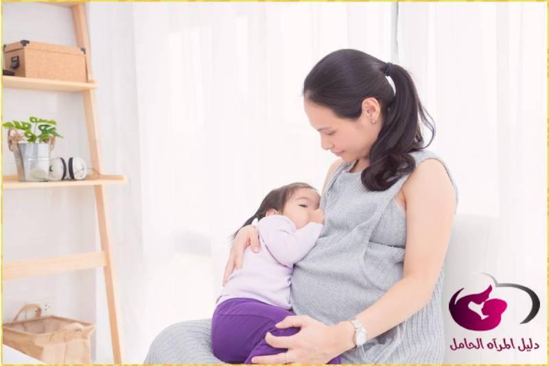 اعراض الحمل اثناء الرضاعة