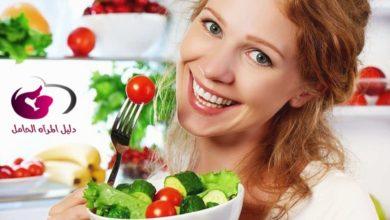 طعام صحي لخصوبة المرأة