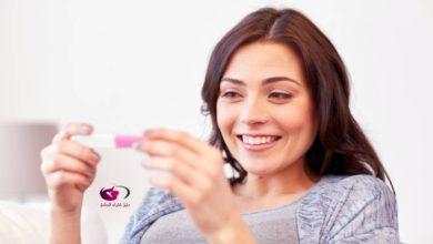Photo of فحص الحمل – كيفية عمل فحص الحمل ومدى دقته وطريقة استخدامه في المنزل