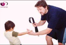 صورة طرق معاقبة الأطفال واستراتيجيات التربية الصحية