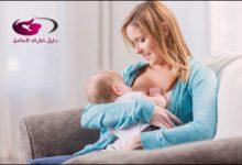 صورة هل الرضاعة تمنع الحمل : تعرفي على الاسباب التي تمنع الحمل مع الرضاعة