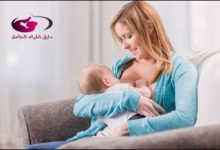 Photo of هل الرضاعة تمنع الحمل : تعرفي على الاسباب التي تمنع الحمل مع الرضاعة
