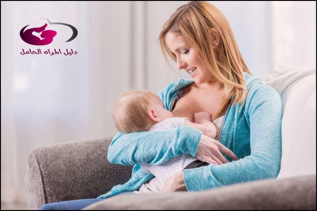 الرضاعة تمنع الحمل