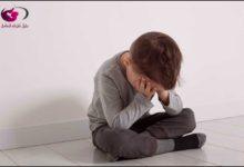 Photo of علاج الخوف عند الأطفال بافضل طرق ممكنة