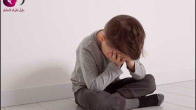 صورة علاج الخوف عند الأطفال بافضل طرق ممكنة