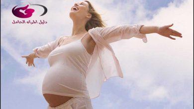 اعراض الحمل في الشهر الرابع