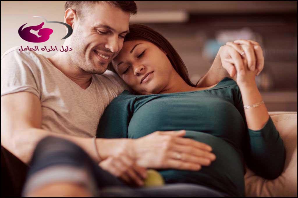 الحمل قبل الدورة بيوم