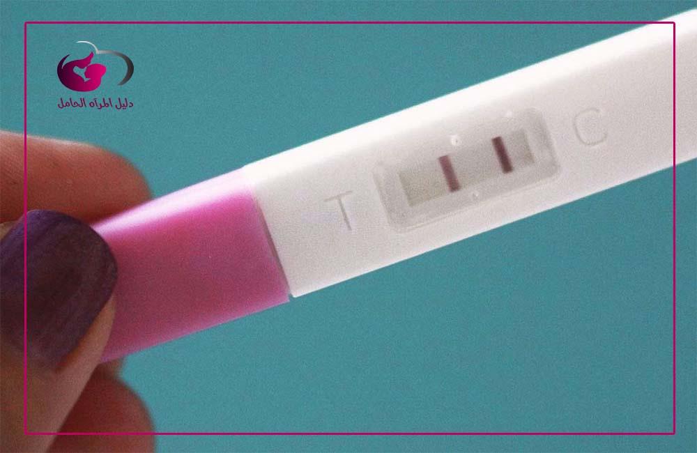 موعد وطريقة عمل اختبار حمل منزلي دليل المرأة الحامل