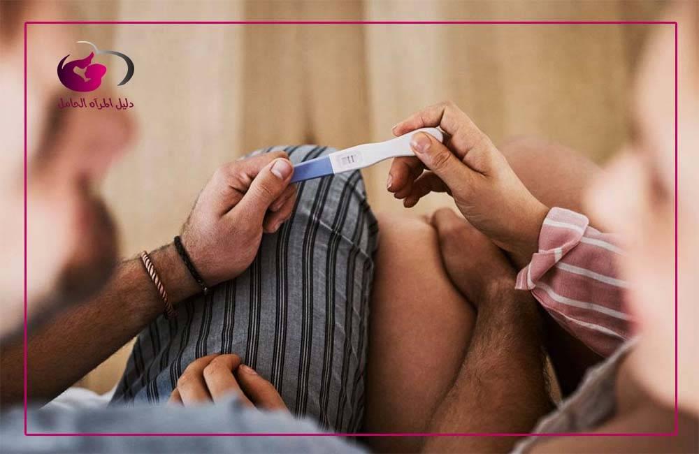 اعراض الحمل في الايام الاولي من التلقيح
