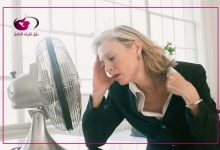 صورة اعراض انقطاع الطمث في سن الخمسين