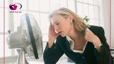 Photo of اعراض انقطاع الطمث في سن الخمسين
