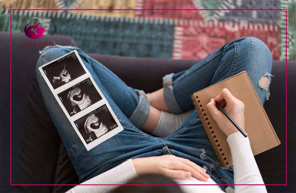 الجدول الصيني للحامل بتوام