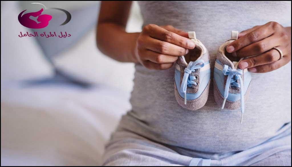 كيف اعرف اني حامل بولد