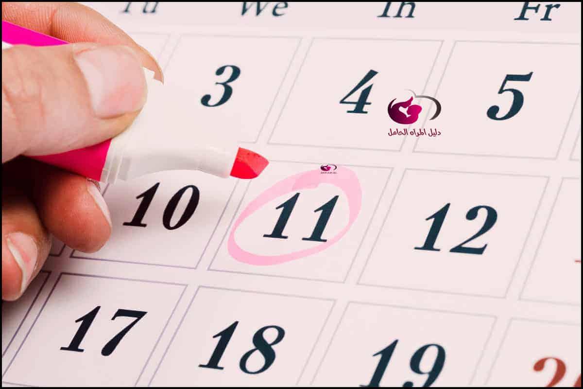 مدة الدورة الشهرية