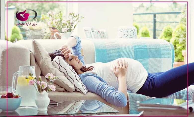 أسباب تسمم الحمل