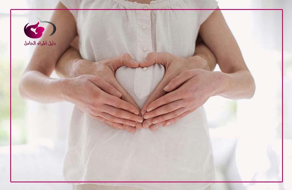 اختبار الحمل بالملح