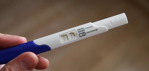 تحاليل الحمل