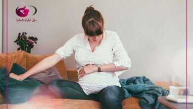 صورة أهم علامات الطلق عند المرأة الحامل