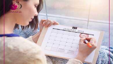 كيف أفرق بين أعراض الحمل والدورة الشهرية