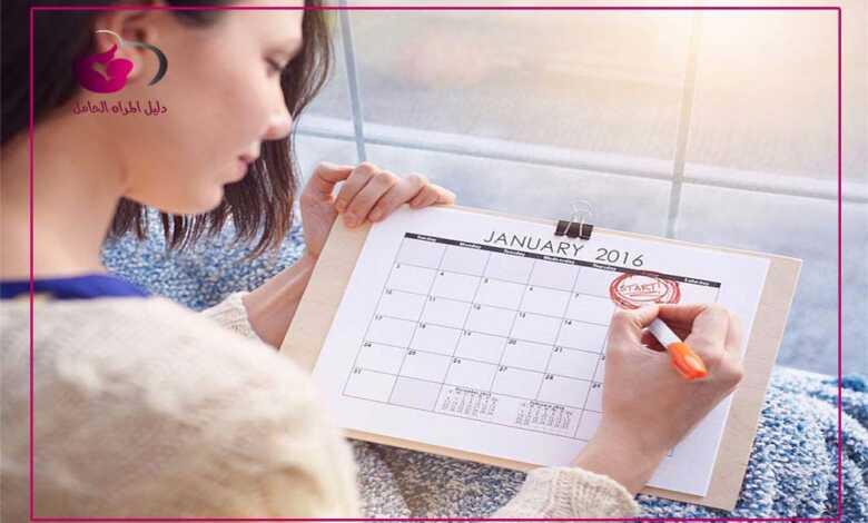 أفرق بين أعراض الحمل والدورة الشهرية