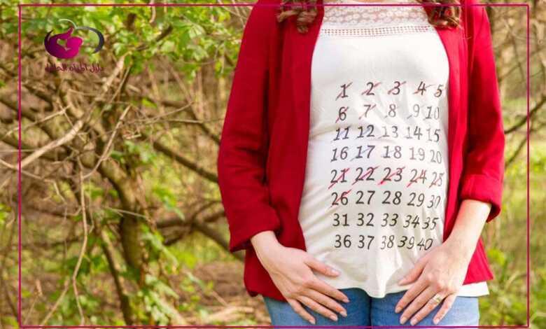 كيف يتم حساب الحمل