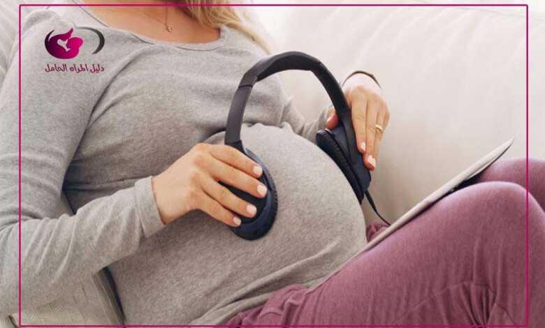 يتحرك الجنين في بطن امه