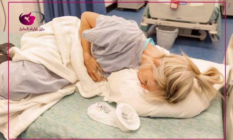 نزول دم اثناء الحمل فى الشهر الاول