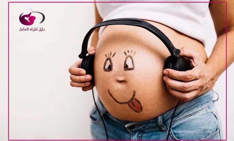 الجنين في الشهر التاسع