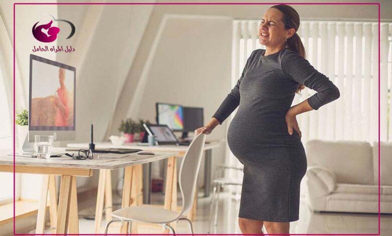 تسمم الحمل