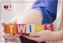 علامات الحمل بتوأم