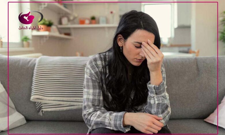 كيف تتخلص من الاكتئاب