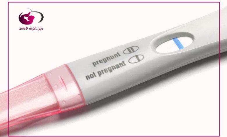 ممكن ان لا يظهر الحمل في تحليل البول