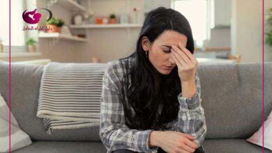 Photo of اعراض قبل الدورة: تعرفي على أهم أعراض متلازمة ماقبل الحيض