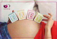 Photo of حساب الجدول الصيني لتحديد جنس المولود