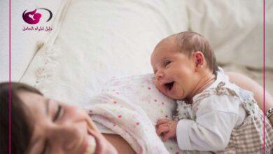 Photo of تعرفي على علاج تأخر الحمل وأهم أسبابه